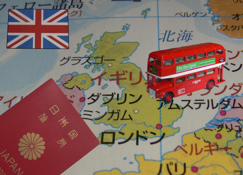 イギリス個人旅行のすすめ