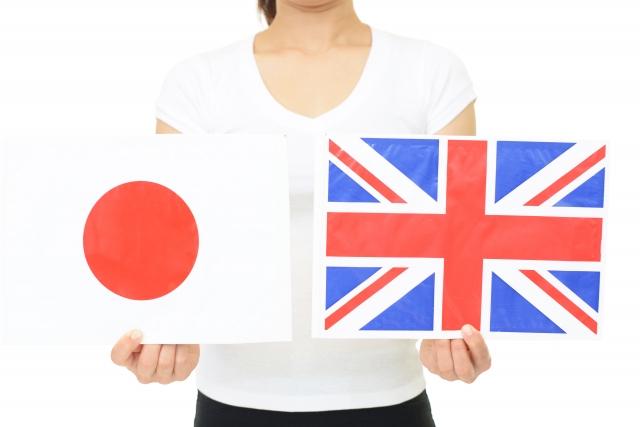 日英オンラインセミナー