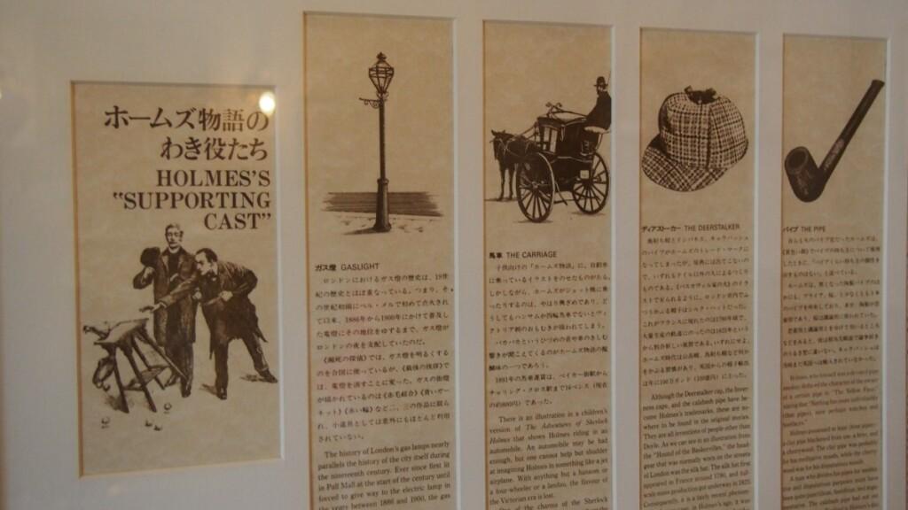 壁には日本語の案内も