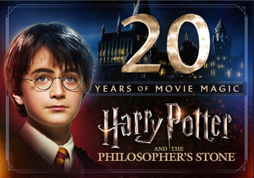 の『ハリー・ポッターと賢者の石』の公開から20 周年