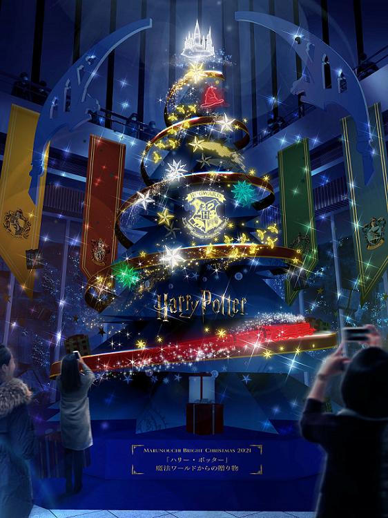 """""""Tree of Hogwarts Magic‐ホグワーツの魔法の樹‐"""""""